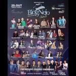 Festival Blognejo: É hoje!!!